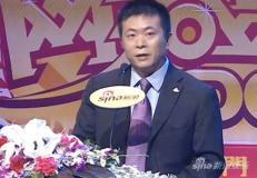 实录:新浪首席执行官兼总裁曹国伟先生致辞