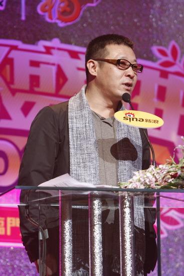 图文:新浪网络盛典-新周刊执行总编封新城