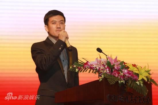 图文:巨力上市庆典--杨子发言