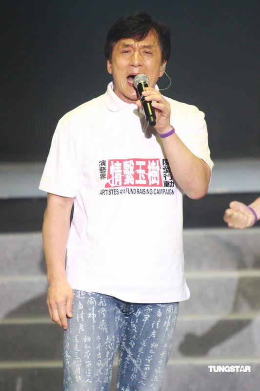 图文:香港演艺界赈灾--成龙现场深情献唱