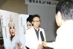 李玉刚赴日本办个唱用女声演绎经典歌曲(组图)