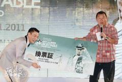 刘德华宣传演唱会澄清太太没有怀孕(组图)