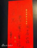 """陈小春""""卖身契""""内容首曝光微博晒海岛蜜月"""