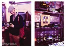 高清图:黄晓明开年大礼2011英伦年历桌面下载