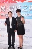 时尚传媒18周年庆黄渤想演《大话西游3》(图)