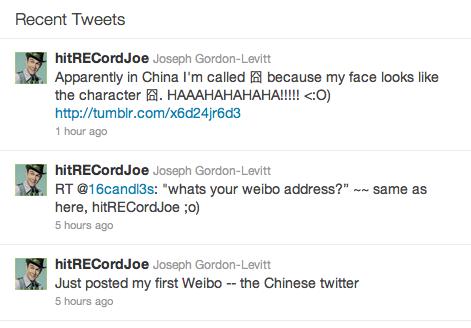 约瑟夫-高登-莱维特twitter上宣传自己的新浪微博