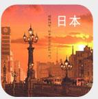 07年缺少了宫崎骏票房神化动画大作,没有过百亿日元的作品,不过07年日本本土电影最高票房还是高过了06的成绩……[点击查看详情]