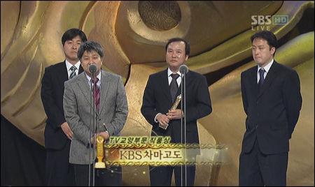 快讯:《车马古道》获教育类最佳电视节目奖