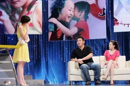 《非常记忆》9月20日播出《我的童星生涯》