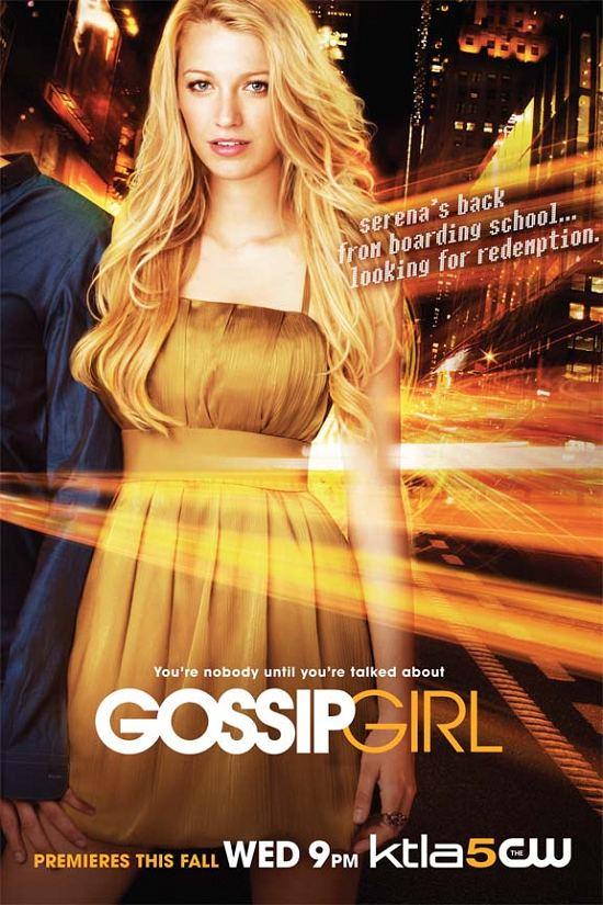 资料图片:《绯闻女孩》第一季海报(8)