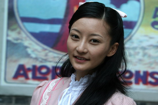 资料图片:《大掌柜》人物--温雯饰凤仪