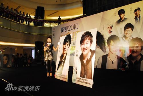 资料图片:深圳卫视跨年晚会发布会(2)