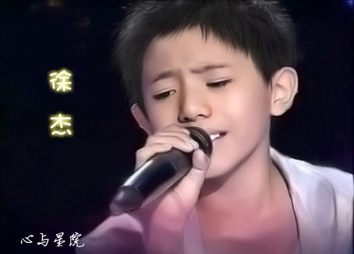 资料图片:湖南春节晚会嘉宾-徐杰