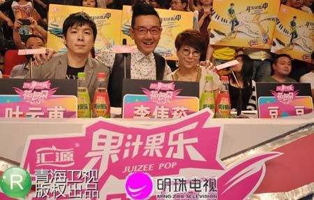 (从左到右):滚石中国艺人发展总监叶云甫,华语乐坛音乐教父