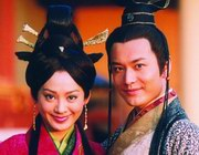 《大汉天子2》