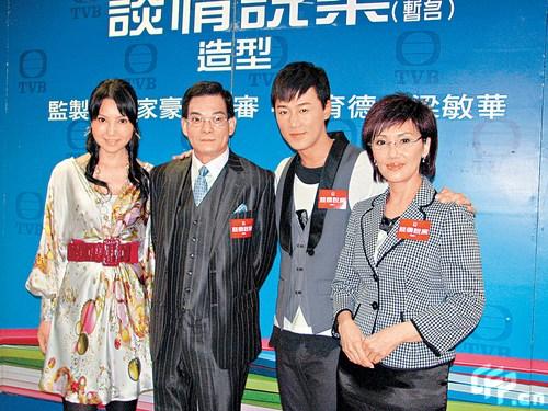 电视前沿 > 正文    新浪娱乐讯 林峰与杨怡日前为新剧《谈情说案》在图片