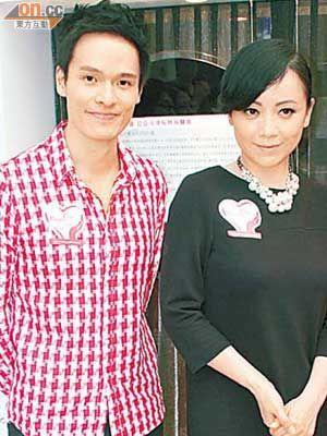 苏颂辉与邓萃雯