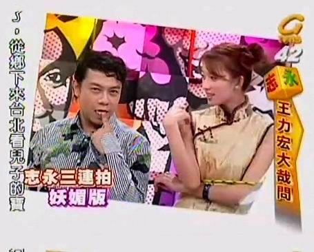 蔡康永妖媚版表情