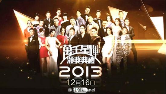 TVB台庆公布视帝后提名名单