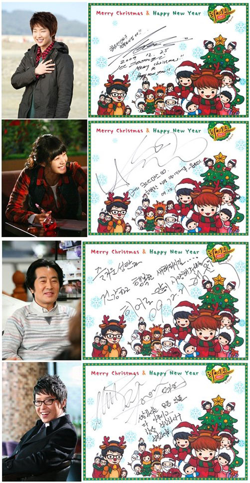 李准基等《HERO》主演手写圣诞卡祝福观众(图)