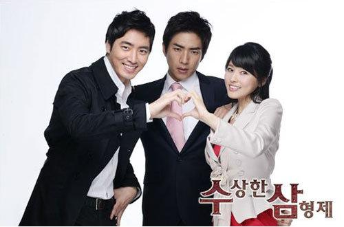 韩剧《奇怪的三兄弟》蝉联周末剧收视冠军宝座