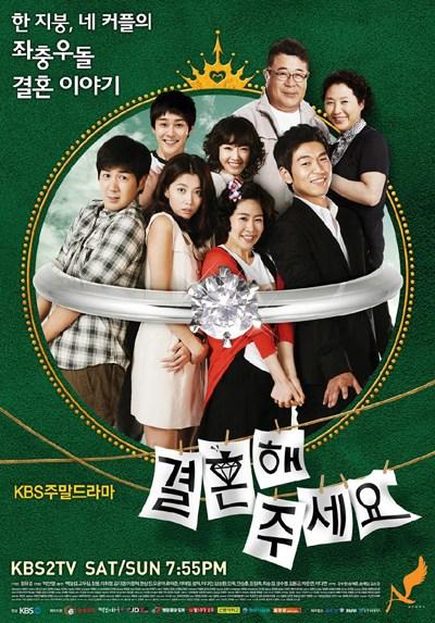 KBS2TV《请和我结婚》夺周末剧收视冠军(图)