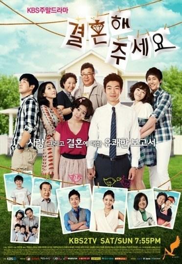 韩国周末剧《和我结婚吧》周末荧屏收视夺冠
