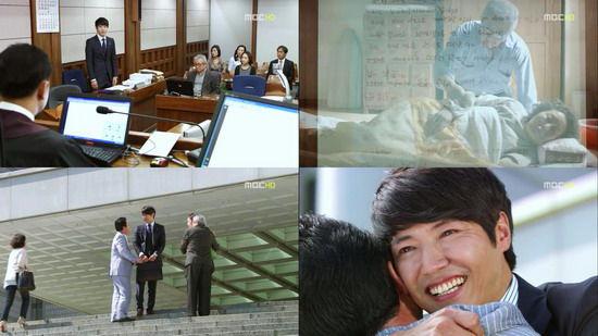尹相鉉法庭戲
