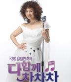 韓劇 媳婦的人生 劇情&人物介紹 3