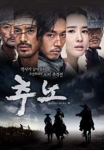2010韩剧独家盘点:沿袭传统突破传统(组图)
