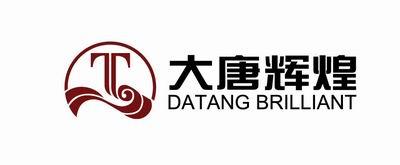 北京大唐辉煌传媒股份有限公司logo