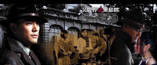 《暴雨梨花》收视率攀高吴庆哲演技广受好评