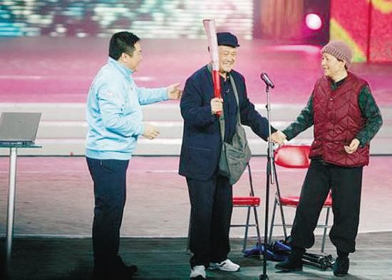 喜欢赵本山的朋友们,请您今晚八点看辽宁卫视 春晚