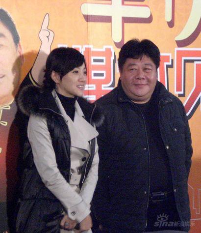 刘金山出席津味喜剧《一个姑爷半个儿》发布会