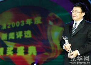王志调入《焦点访谈》央视相关负责人澄清传言