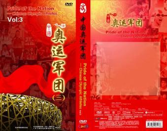 大型纪实系列片《08奥运风云录》3月全球发售