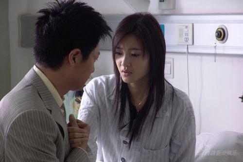 王丽坤保剑峰李宗翰《爱就爱了》穿越三角恋上演剧穿越到明朝的电视剧名字图片