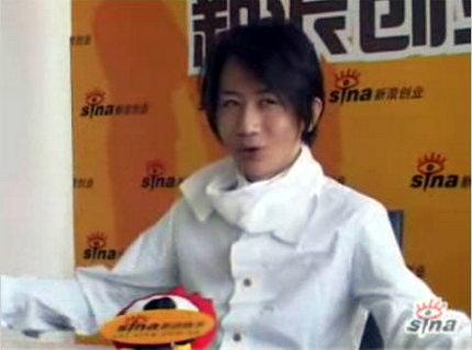 宝岛魔术师刘谦做客新浪聊春晚每一次都像战场