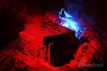 解密皇陵被盗 《觐天宝匣》即将揭开面纱(图)