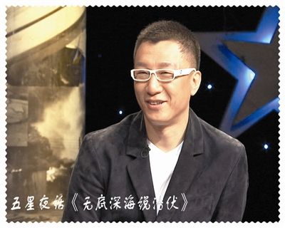 吴刚演陆桥山多亏孙红雷不想演成脸谱化(图)
