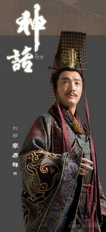 《神话》横店拍摄李易祥曾被张纪中钦点做帝王