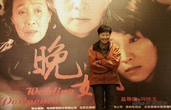 电视剧《晚婚》探班制片人蒋译霆谈另类剩女观