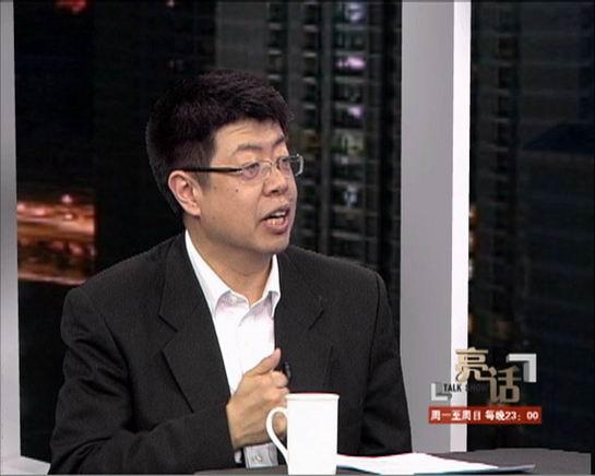 北大教授张颐武《亮话》小沈阳当劳模(图)