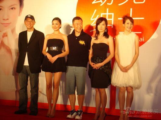 林熙蕾称孙红雷为最爱《窈窕绅士》上海造势
