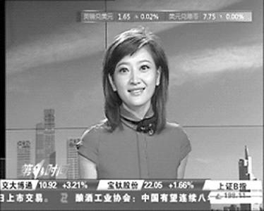 央视经济频道改版 大量使用全球多点连线直播