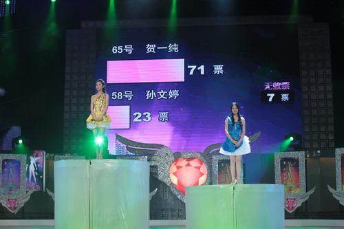 东方天使贺一纯:爬也要爬到天使舞台上去
