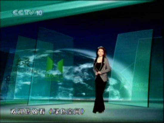 """方静""""间谍门""""后复出亮相央视十套做主持"""