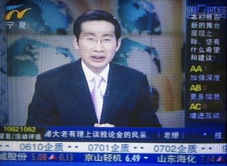 """> 正文    继湖南电视台""""西部大开发"""",通过输出""""节目,团队,主持人以及图片"""