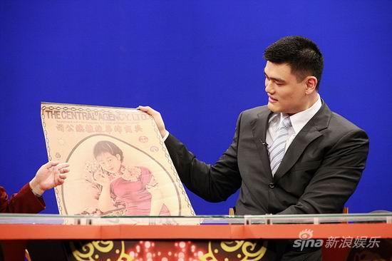 姚明上东方春晚当主持:上海男篮要做成百年老店