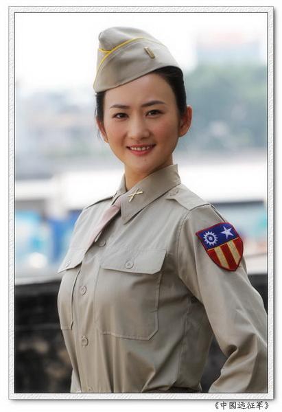 李�h《中国远征军》饰有为女青年壮志为国(图)